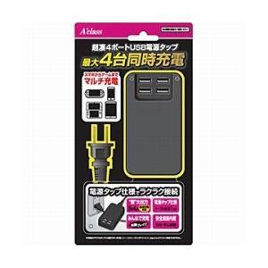 アクラス 超凄4ポートUSB電源タップ 5V4A (Wii Uゲームパッド/3DS LL/3DS/PSVita/PSP/スマートフォン/タブレット対応) [SASP0239] [振込不可]|y-sofmap