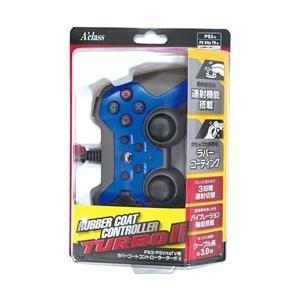 アクラス PS3/PSVitaTV用 ラバーコントローラーターボ2 (ブルー×ブラック) [SASP...