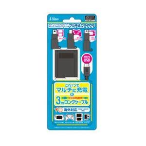 アクラス Wii U用 ゲームパッド マルチACアダプター ...