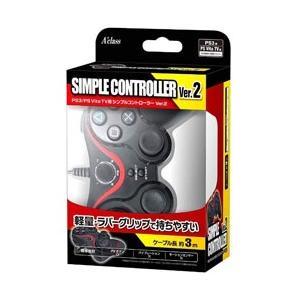 アクラス PS3/PS Vita TV用シンプルコントローラーVer.2【PS3/Vita TV】 [SASP-0336]