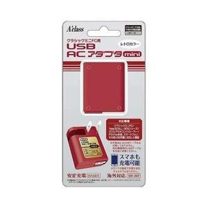 アクラス クラシックミニFC用USB ACアダプタmini (レトロカラー) [SASP-0377]|y-sofmap