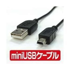 アクラス PS3コントローラー/PSMoveコントローラー用ロングminiUSBケーブル 3m 【PS3/PS Move/PSP-2000/3000】 [SASP0379]|y-sofmap