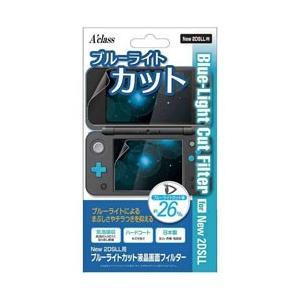 アクラス New2DSLL用ブルーライトカット液晶画面フィルター [New2DS LL] [SASP...