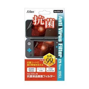 アクラス New2DSLL用抗菌液晶画面フィルター [New2DS LL] [SASP-0433] ...