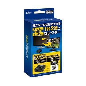 アクラス 2WAY HDMIセレクター [SASP-0489]|y-sofmap