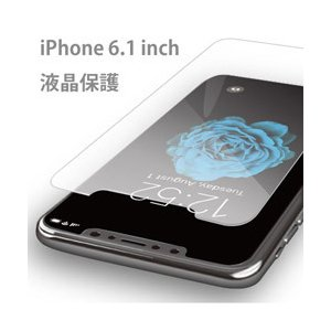 ケースと併用できる小さめサイズ、鋭利なものが当たってもキズが付きにくい表面硬度9H強化ガラス。