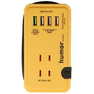 Hamee humor handy AC USB タップ(マスタードイエロー) 276-905920...