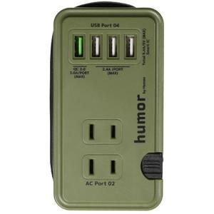 Hamee humor handy AC USB タップ(オリーブグリーン) 276-905937 ...