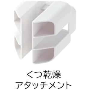 日立 布団乾燥機 「アッとドライ」 HFK-B...の詳細画像1