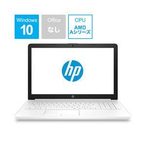 HP 15-db G1モデル 15.6型ノートパソコン AMD A6 メモリ4GB HDD1TB Windows10 ピュアホワイト 6MY38PA-AAAA (6MY38PAAAAA)|y-sofmap