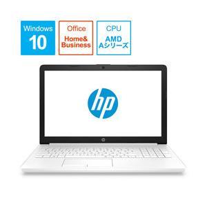 HP 15-db G1モデル 15.6型ノートパソコン AMD A6 メモリ4GB HDD1TB O...