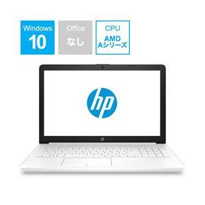 HP 15-db G1モデル 15.6型ノートパソコン AMD A6 メモリ8GB HDD1TB Windows10 ピュアホワイト 6MY34PA-AAAA (6MY34PAAAAA)|y-sofmap