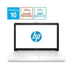 HP 15-db G1モデル 15.6型ノートパソコン AMD A6 メモリ8GB HDD1TB Office付き Windows10 ピュアホワイト 6ML85PA-AAAA (6ML85PAAAAA)|y-sofmap