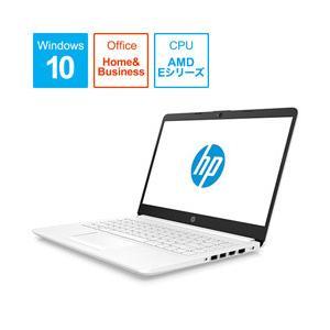 HP 15-db G1モデル 6MD92PA-AAAA 15.6型ノートパソコン AMD E2 メモリ4GB SSD128GB Office付き Windows10 ピュアホワイト (6MD92PAAAAA) [振込不可] y-sofmap