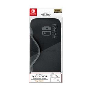 Nintendo Switch本体(Joy-Conが装着されている本体)を優しくしっかり保護するポー...