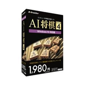 イーフロンティア 〔Win版〕 AI 将棋 G...の関連商品2