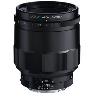 フォクトレンダー カメラレンズ MACRO APO-LANTHAR 65mm F2 Aspherical E-mount(アポランター)【ソニーEマウント】 y-sofmap