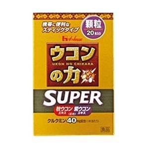 ハウスウェルネスフーズ ウコンの力 顆粒 スーパー 1.8g×20本