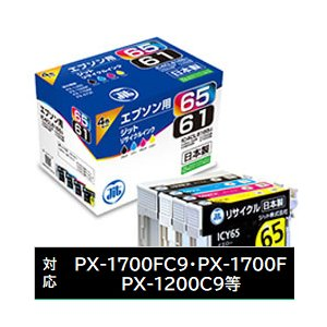 プリンタメーカー純正のインクカートリッジと互換性のあるインクカートリッジ。