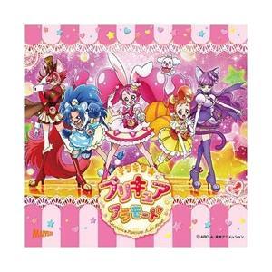 キラキラプリキュアアラモード主題歌シングル 「SHINE!!...