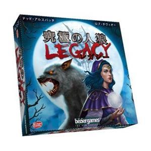 あなただけの歴史を紡げ!『究極の人狼』に、レガシー版が登場!
