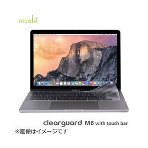 MOSHI モシ MacBook Pro 13/15インチ 英語US配列キーボード用 Cleargu...
