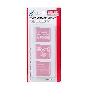 サイバーガジェット マルチカードケース6(3DS用) クリア【3DS】 [CY-3DSMC6-CL] [振込不可] y-sofmap