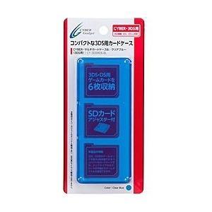 サイバーガジェット マルチカードケース6(3DS用) クリアブルー【3DS】 [CY-3DSMC6-BL] [振込不可] y-sofmap