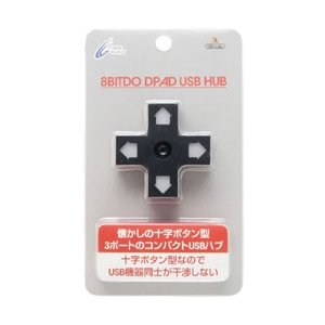サイバーガジェット 8BITDO DPAD USB HUB 【PS4/レトロフリーク】 [CY-8B...