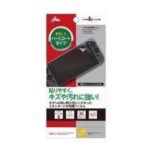 Nintendo Switchの液晶画面をキズや汚れから守る保護フィルム!