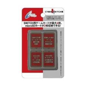 サイバーガジェット CYBER・カードケース4 (SWITCH用) クリアブラック 【Switch】 [CY-NSCC4-BK] [振込不可] y-sofmap
