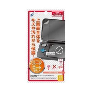 キズや汚れに強いハードコートタイプのNew 2DS LL用保護フィルム!