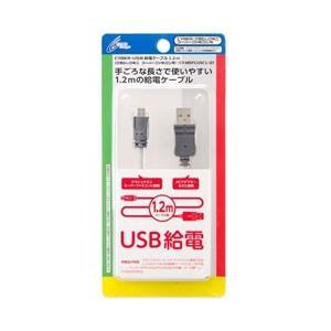 サイバーガジェット CYBER・USB給電ケーブル (クラシックミニ スーパーファミコン用) 1.2m グレー [CY-MSFCUSC1-GY] [振込不可]|y-sofmap