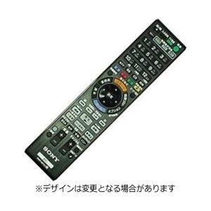 【お取り寄せ】ソニー 純正ブルーレイディスクレコーダーリモコン RMT-B013J