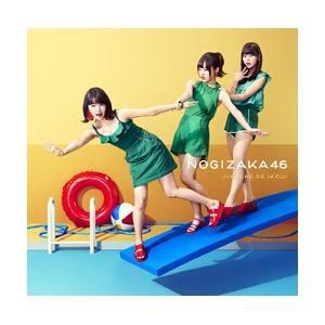ソニーミュージックマーケティング 乃木坂46 / 21stシングル「ジコチューで行こう!」 Type...