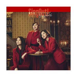 【特典対象】 乃木坂46 / 23rdシングル「Sing Out!」初回仕様限定盤TYPE-B Bl...