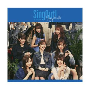 【特典対象】 乃木坂46 / 23rdシングル「Sing Out!」初回仕様限定盤TYPE-D Bl...