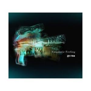 SMD 凛として時雨 / 「Enigmatic Feeling」サイコパス2 OPテーマ 限定盤 DVD付 CD