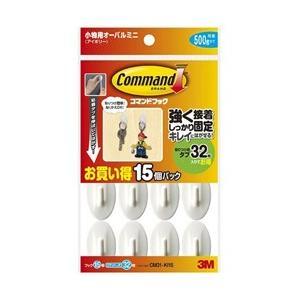 3Mジャパン 3M コマンドフックお買い得パック小物用アイボリー フック15個・タブS32枚入 CM...