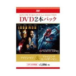 ソニーピクチャーズエンタテインメント アイアンマン/アメイジング・スパイダーマン 【DVD】