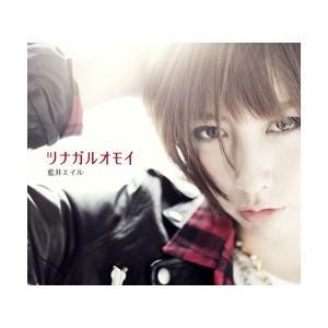 SMD 藍井エイル / 「ツナガルオモイ」 初回盤 DVD付 CD [振込不可]|y-sofmap