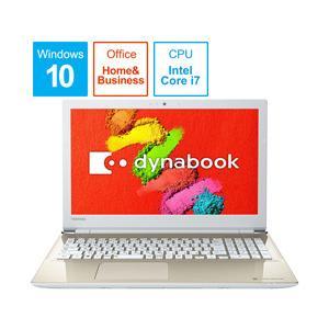 ダイナブック dynabook T65/HG 15.6型ノートパソコン Core i7 メモリ4GB HDD1TB Office付き Windows10 サテンゴールド PT65HGP-REA (PT65HGPREA) [振込不可]|y-sofmap