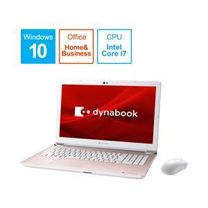 Dynabook(ダイナブック) dynabook T7 15.6型ノートパソコン Core i7 メモリ8GB HDD1TB Office付き Windows10 フォーマルロゼ P2T7KPBP|y-sofmap