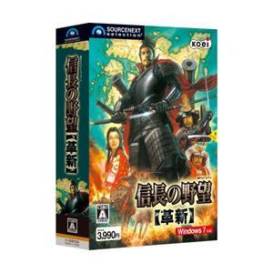 シリーズ初の'日本全国3D1枚マップ'を採用! 戦国時代の日本統一を目指す歴史シミュレーションゲーム...