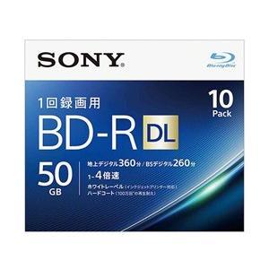 【お取り寄せ】ソニー 録画用 BD-R DL Ver.1.2 1-4倍速 50GB 10枚 インクジェットプリンタ対応 10BNR2VJPS4