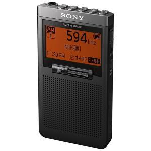 SONY(ソニー) SRF-T355 携帯ラジオ [AM/FM /ワイドFM対応]