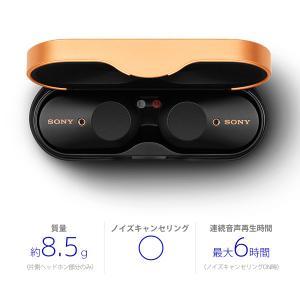 ソニー(SONY) フルワイヤレスイヤホン WF-1000XM3 BM ブラック [ワイヤレス(左右分離) /Bluetooth /ノイズキャンセリング対応]|y-sofmap|03