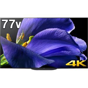 ソニー BRAVIA ブラビア KJ-77A9G 77V型 4K対応有機ELテレビ (KJ77A9G) 【お届け日時指定不可】|y-sofmap|02