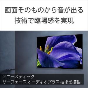 ソニー BRAVIA ブラビア KJ-77A9G 77V型 4K対応有機ELテレビ (KJ77A9G) 【お届け日時指定不可】|y-sofmap|06