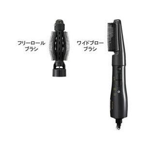 【在庫限り】 パナソニック(Panasonic) EH-KA60 カールドライヤー ZIGZAG 黒...